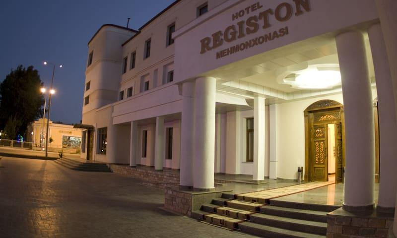Registon Hotel - Samarqand - Jiné