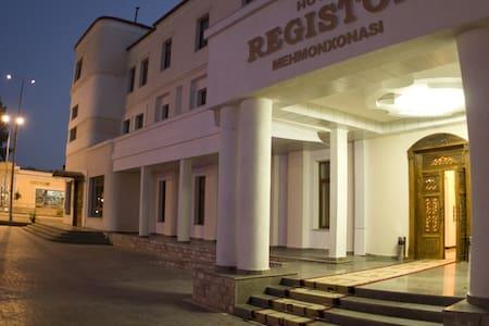 Registon Hotel - Samarqand - Other