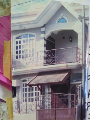 Comfy & modern mauritian house - Mahebourg - House