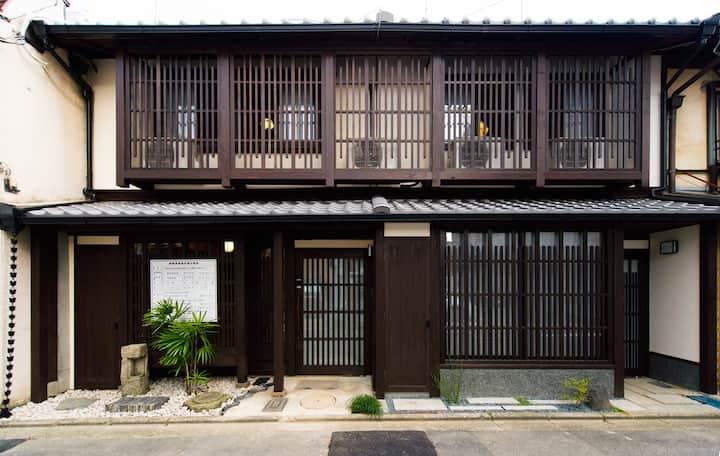 KumoMachiya Kiyomizu,Gion,free bikes,4daysdiscount