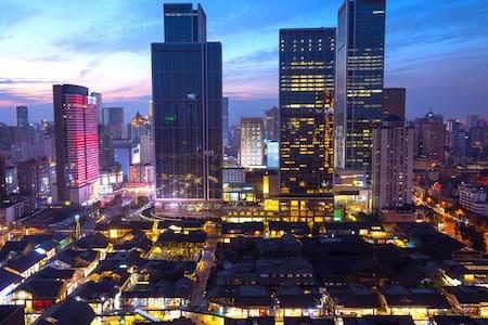 春熙路太古里公寓整租,温馨双人空间,3分钟到地铁 - Chengdu - Apartmen