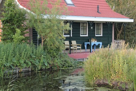 Cosy  little house - Oostzaan - Cottage