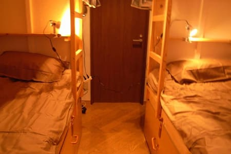 $15/night in Nishinippori! Budget dormitory beds H - Arakawa-ku