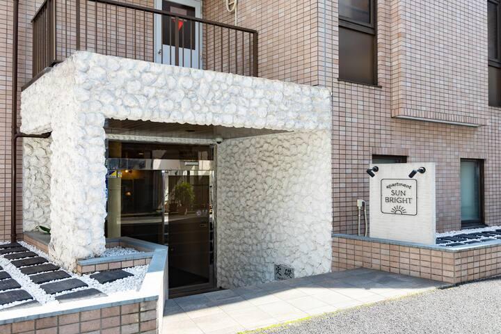 【SALE!!】STYLISH STUDIO IN THE HEART OF Tokyo