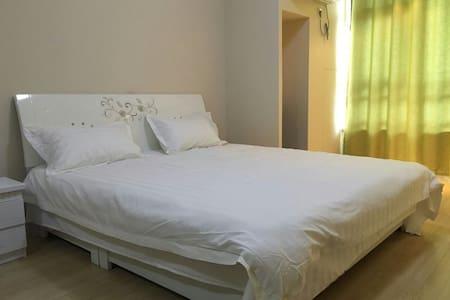富美易居 智能生态公寓 - Qingdao - Service appartement