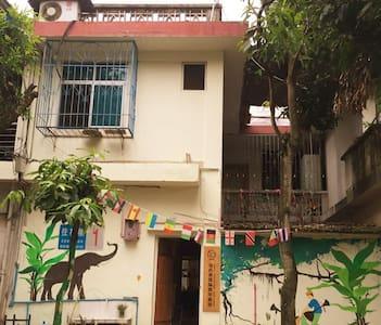 xishuangbanna utopia international youth hostel - Xishuangbanna