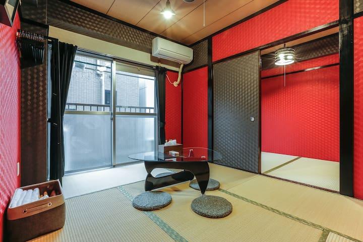 【Tokyo】Skytree 4min/Airport direct/Wifi Free! 303 - Sumida-ku - Byt