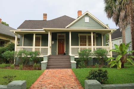 Great Little B&B for a Couple + 1! - Thomasville