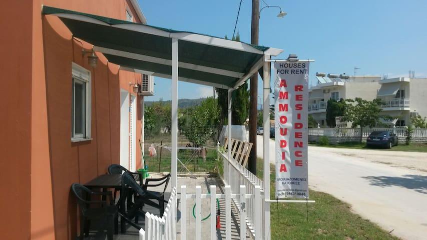 Ammoudia Residence: House 2 - Ammoudia - Rumah