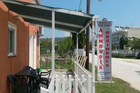 Ammoudia Residence: House 2 - Ammoudia