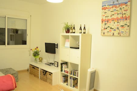 Quiet and well connected appartment in Barcelona - Barcelona