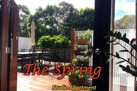 THE SPRING apartment in the hills - Περθ - Διαμέρισμα