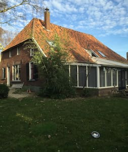 Nice farmhouse in Ulft - Ulft