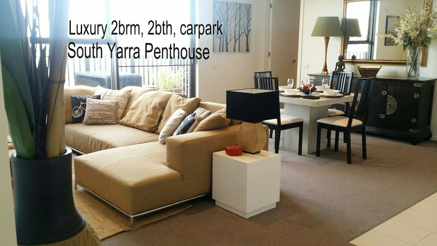 Vibrant location -Boutique Penthouse -5km from CBD - South Yarra - Leilighet