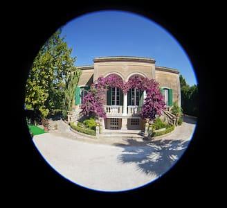 Villa Alchemica B&B Dimora Storica - Mesagne