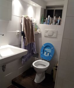 Self-catering and neat apartment with own entrance - Mörfelden-Walldorf