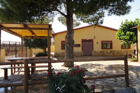 Rural Prado Alto, Foz Calanda,Motorland,Alcañiz. - Foz Calanda - Haus