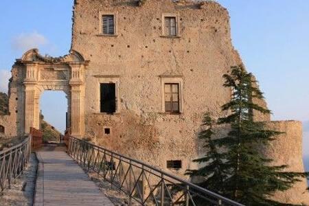 Fiumefreddo Bruzio house