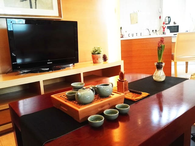 【The Cute】comfortable apartment of  Nordic style - Hangzhou - Apartament