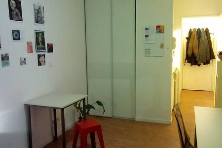 Jolie studio à 30 min en métro du coeur de Paris. - Saint-Denis