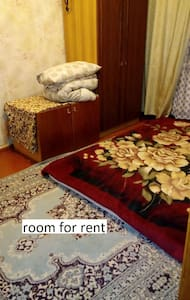 Private room in 3-r apartment close to city centre - Kharkiv
