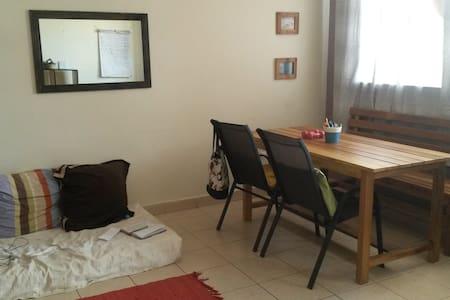 Mokya Shared Flat - 坎帕拉 - 公寓