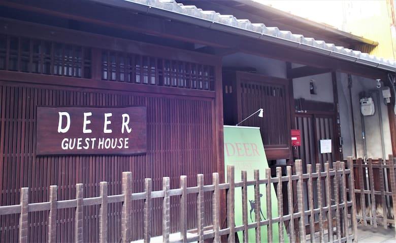 Stay at Japanese traditional house!!! - Nara-shi - Konukevi