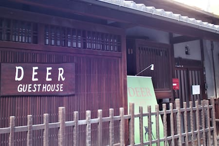 Stay at Japanese traditional house!!! - Nara-shi