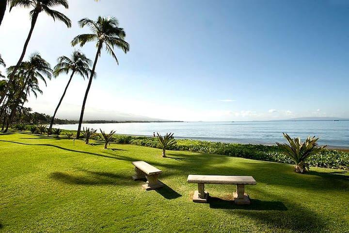 The grounds at beautiful Sugar Beach.