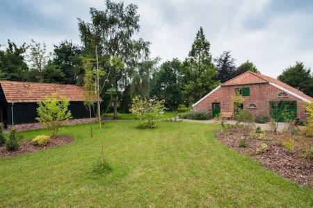 Fehnhaus Holthusen - Ferienzimmer mit Bad 3