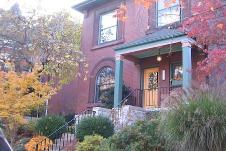 Historic Shaw Neighborhood
