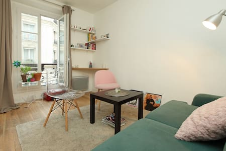 Appartement 2 pièces, place Nation - Paris