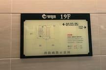 MRT No.11 subway Bihaiwan station Shenzhen Airport