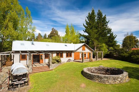 Mataura Lodge Athol | Your Private Rural Retreat