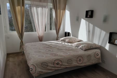 Noisy-le-Grand : Dreamcatcher chambre privée