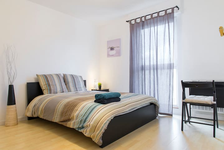 Comfy room in quiet district, 5mn to centre - Nantes - Apartment