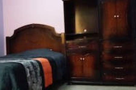 LA MEJOR OPCIÓN EN COTACACHI - Cotacachi - Apartament