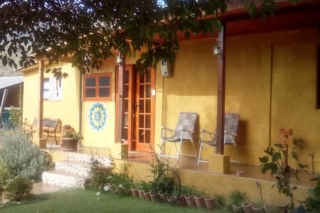 Rooms close to Portillo & Mendoza, Argentina - Los Andes - Casa