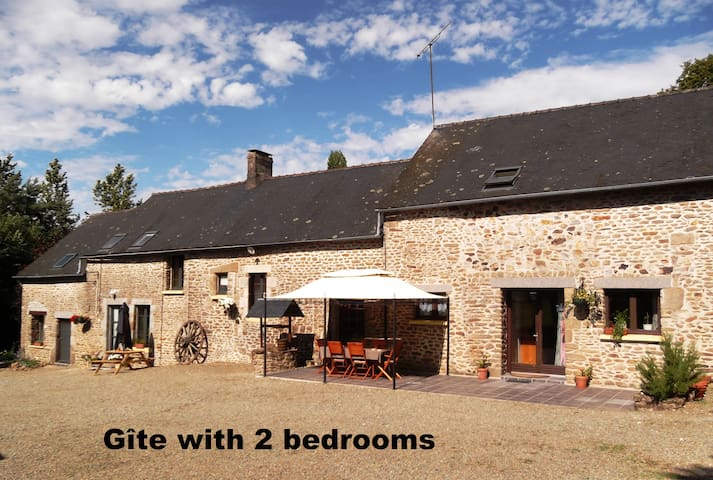 Rural gite with private garden (2-bedroom) - loupfougeres - Casa
