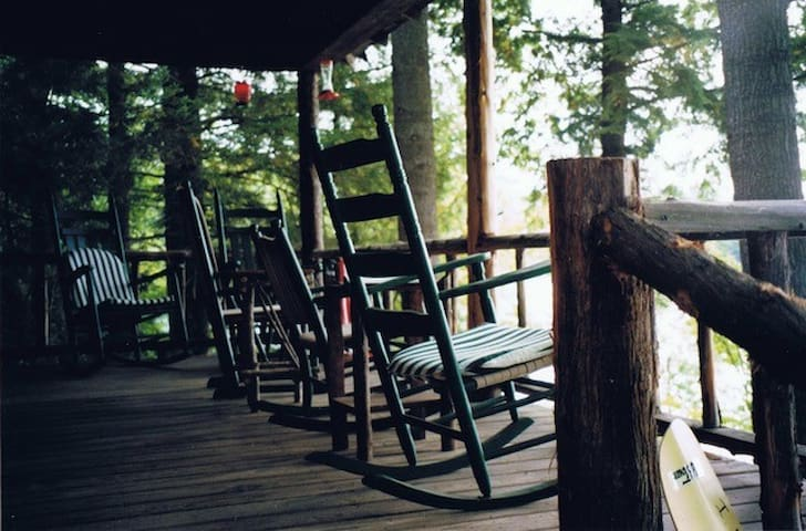 Adirondacks Lake Cabin
