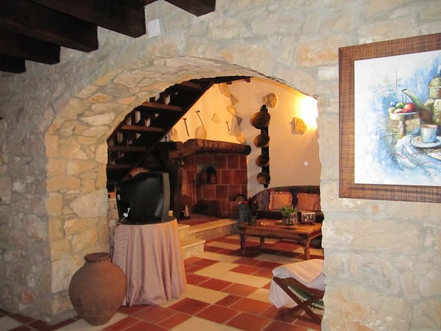 Charming typical stone house near Fatima