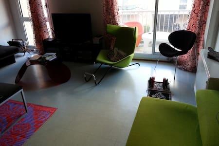 appartement a 30 min de paris centr - Le Plessis-Robinson - Huoneisto