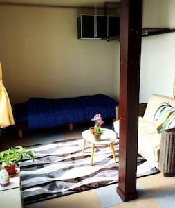Hakodate Yunikawa/Modern Room/Free Wifi/J. - Pensione