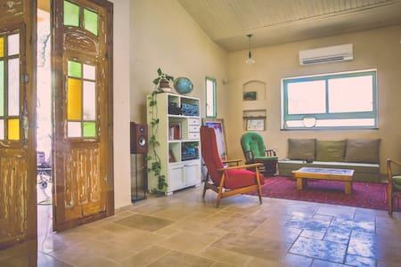 the eco-villa in the galilee kibbutz - Nofit - Earth House
