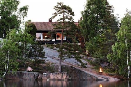 House in Fredrikstad by romantic lake. - Fredrikstad - 獨棟