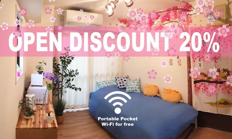★SHIBUYA DOWNTOWN  5min! REASONABLE,Free Wi-Fi!Air - Shibuya-ku
