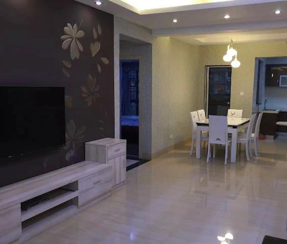 浪漫家园 - Wenzhou Shi - Apartment