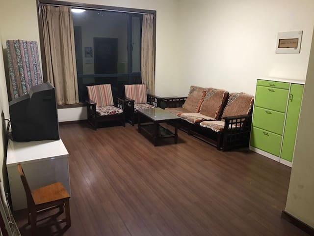 你的家(常青花园十小区18栋1单401室) - 우한(Wuhan) - 아파트