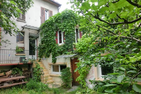 Double room with private access - Vitry-sur-Seine - Bed & Breakfast