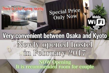 Cozy house!!one bus to Osaka!!free rental bike - Asahi-ku, Ōsaka-shi - Wohnung
